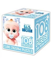 보스 베이비 큐브 직소퍼즐 108조각 : 베이비