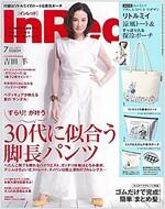 In Red (インレッド) 2017年 07月號 [雜誌] (月刊, 雜誌)
