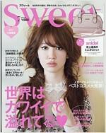 sweet (スウィ-ト) 2017年 07月號 [雜誌] (月刊, 雜誌)