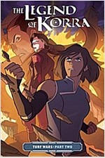 [중고] Turf Wars Part Two (Paperback)