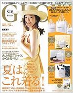 GLOW (グロウ) 2017年 08月號 (雜誌, 月刊)