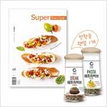 [중고] 수퍼레시피 Super Recipe 2017.6
