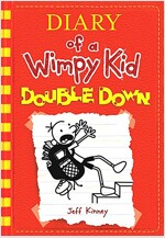 Diary of a Wimpy Kid #11 : Double Down (Paperback)