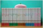[중고] 한국슈타이너] 빅 차일드애플  본책60권+CD10장  2014년출판  전권미활용새책수준