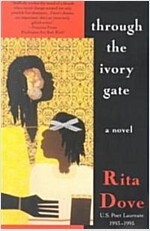 Through the Ivory Gate (Paperback)