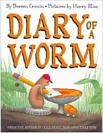 Diary of a Worm (1 Hardcover/1 CD) [With Hardcover Book] (Hardcover)