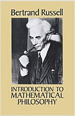 Introduction to Mathematical Philosophy (Paperback)