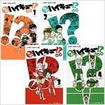 [세트] れっつ! ハイキュ-!? 1-4券 (コミック)