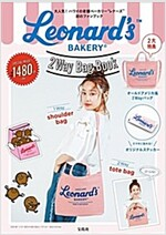 Leonard's BAKERY 2Way Bag Book (バラエティ) (大型本)