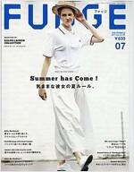 FUDGE(ファッジ) 2017年 07 月號 [雜誌]