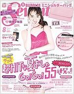 SEVENTEEN (セブンティ-ン) 2017年 08月號 [雜誌]