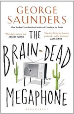 The Brain-Dead Megaphone (Paperback)