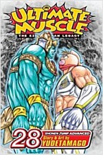 Ultimate Muscle, Volume 28: The Kinnikuman Legacy (Paperback)