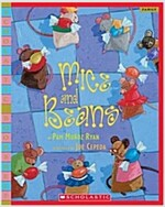 Mice and Beans (Bkshelf) (Paperback)