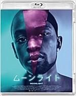 ム-ンライト コレクタ-ズ·エディション [Blu-ray] (Blu-ray)
