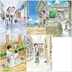 [세트] からかい上手の高木さん 1-5券 (コミック)