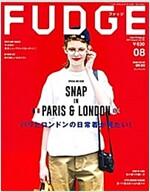 FUDGE(ファッジ) 2017年 08 月號 [雜誌]