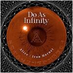Alive / Iron Hornet (CD)