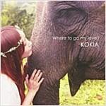 Where to go my love (初回槃) (CD)