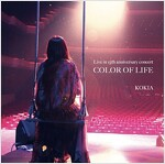 COLOR OF LIFE (CD)