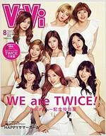 ViVi(ヴィヴィ) TWICEスペシャルエディション 2017年 08 月號 [雜誌]: ViVi(ヴィヴィ) 增刊 (雜誌)