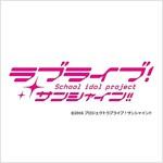 『ラブライブ! サンシャイン!!』デュオトリオコレクションCD (CD)
