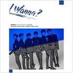 [중고] 스누퍼 - I Wanna (4TH MINI ALBUM) (홍보용 음반)