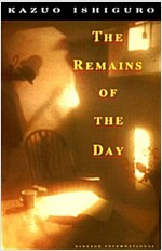 The Remains of the Day (Prebound, Turtleback Scho)