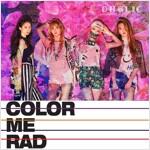 [중고] 디홀릭 - COLOR ME RAD (홍보용 음반)