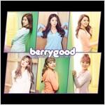 [중고] 베리굿 - 비비디바비디부 (디지털 싱글)
