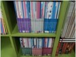 [중고] 웅진다책)어린이 지식그림책@통/ 아주깨끗/ㅇ42