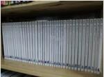 [중고] 웅진)푸른담쟁이 세계문학 / 새책수준/ㅇ31