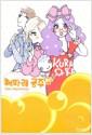 [중고] 해파리 공주 4