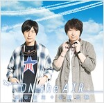 ON the AIR (CD)