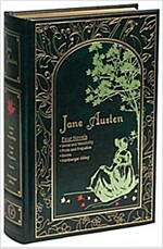 Jane Austen: Four Novels (Leather)