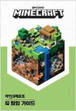 마인크래프트 탐험 가이드 : 두번째 공식 가이드북
