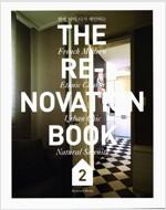[중고] The Renovation Book 2 레너베이션 책