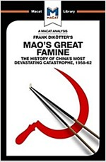 Mao's Great Famine (Paperback)