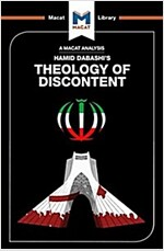 Theology of Discontent : The Ideological Foundation of the Islamic Revolution in Iran (Paperback)