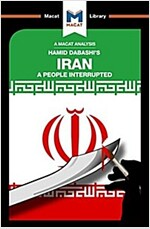 Iran: A People Interrupted (Paperback)