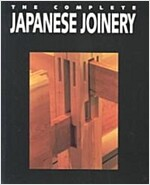 Complete Japanese Joinery (Paperback)