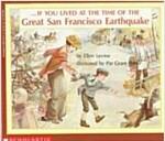 [중고] If You Lived at the Time of the Great San Francisco Earthquake (Paperback, Reprint)