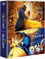 미녀와 야수 : ANIMATION + LIVE ACTION (3disc)