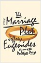 [�߰�] The Marriage Plot (Hardcover)