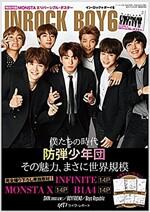 イン·ロック★ボ-イ6 INROCK BOY6 (雜誌)