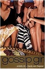 [중고] Gossip Girl (Paperback)