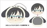 유리 온 아이스 x 산리오 캐릭터즈 오만쥬 니기니기 마스코트 (1)카츠키&포�코