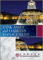 Bank Asset and Liability Management (Paperback)