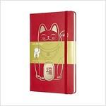 Moleskine Limited Edition Maneki Neko, Large, Ruled, Red, Hard Cover (5 X 8.25) (Other)