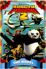 Kung Fu Panda 2: The Novel (Paperback)